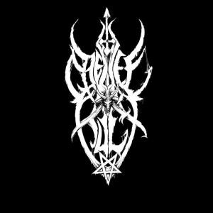 Djevelkult Logo