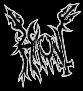 Haunt Logo