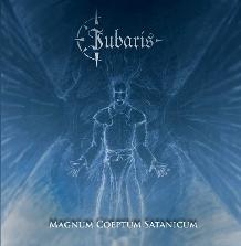 Iubaris cover 3