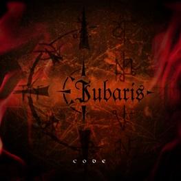 Iubaris cover 4