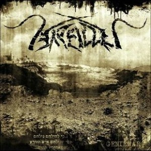 Arallu cover
