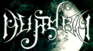 Dei Aemeth logo