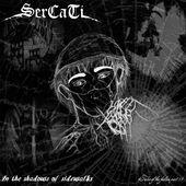 Sercati cover